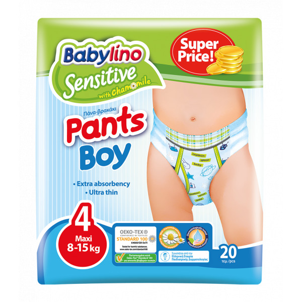 Pannolini Mutandina Babylino Sensitive Boys: Taglia 4 - da 8 a 15 Kg.