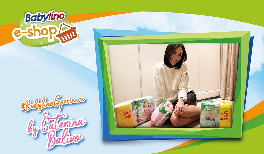 Caterina Balivo per Babylino Sensitive